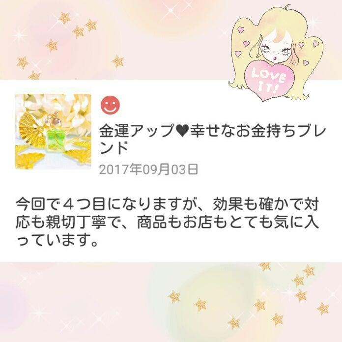 2017-12-14_01-08-38_342.jpg