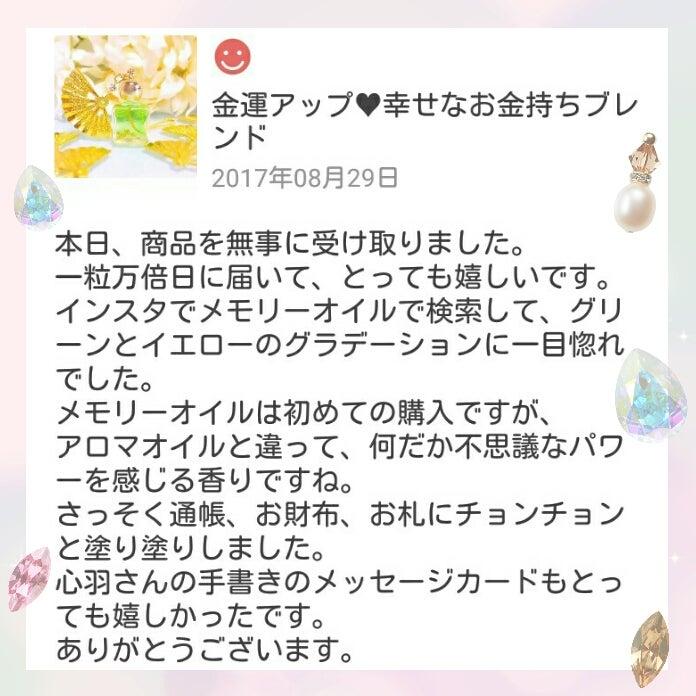 2017-12-14_01-03-30_461.jpg