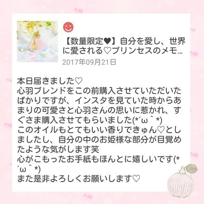 2017-12-14_01-19-43_323.jpg