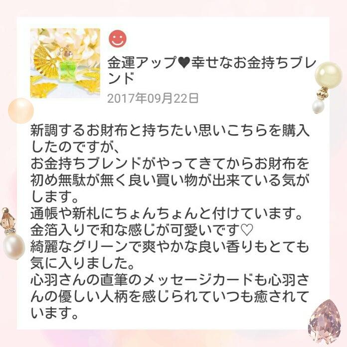 2017-12-14_01-06-24_811.jpg