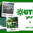 【7/15(日)開催…