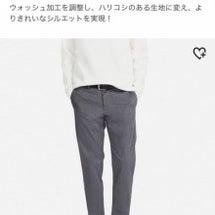【マインドクローゼッ…