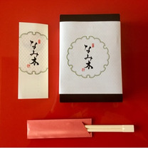 銀座並木通り『銀座なみ木』のいなり寿司の記事に添付されている画像