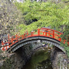 京都の旅 その2の画像