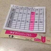 1m6d〜朝から格闘…