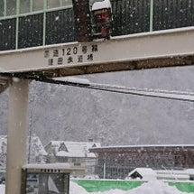 片品村内雪情報!!