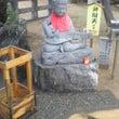 四国霊場・金倉寺の境…