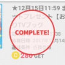 【itsmon 28…