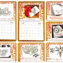 ねこのび屋カレンダー…