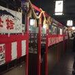 【中山】日本式居酒屋…