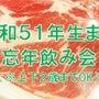 【12/15(金)】…