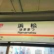 静岡県浜松市!12回…