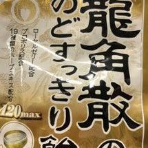 乾燥→喉飴