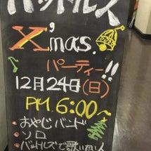 【告知】12/24(…