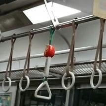 近鉄電車ステキな吊り…