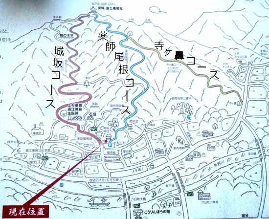 【写2】坂戸城