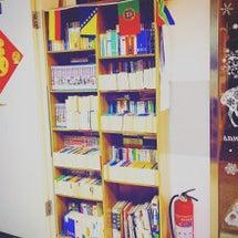 日美の本棚