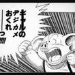 ポケ森 アプデ&アメ…