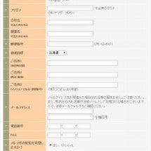 12月16日【ネット…