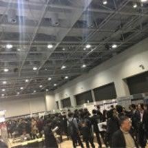 日本免疫学会2017