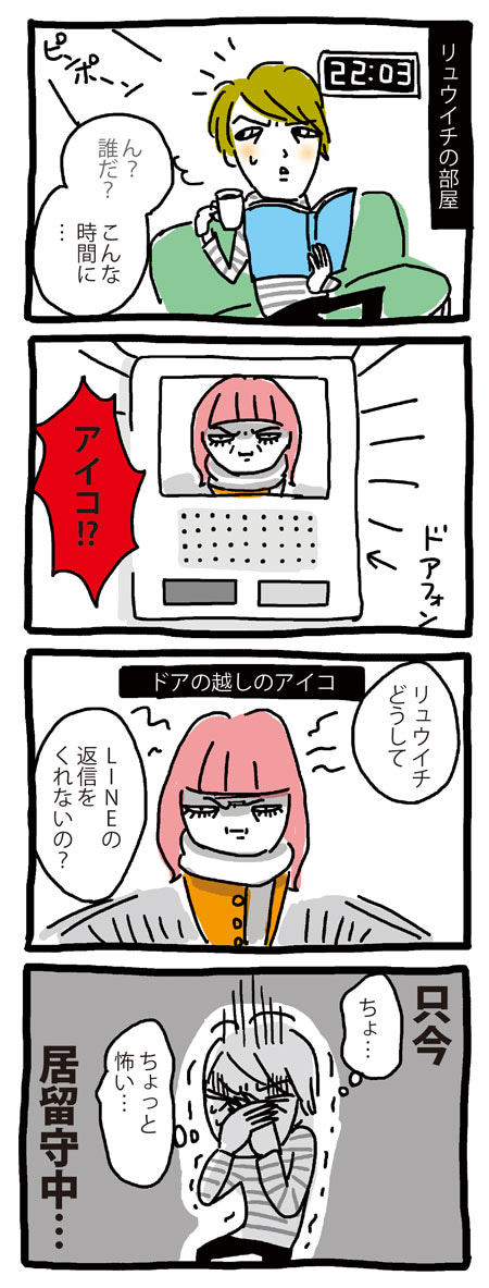 漫画 無料 大人 長編