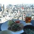 東京上空生姜焼き。