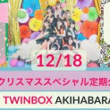【定期公演】12月1…