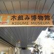 早稲田~新大久保散歩…