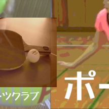 【週刊ナンダイ!?】…