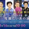 12/15 NEWS…