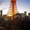 恋の都市伝説♡の画像