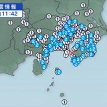 12月15日地震予想…