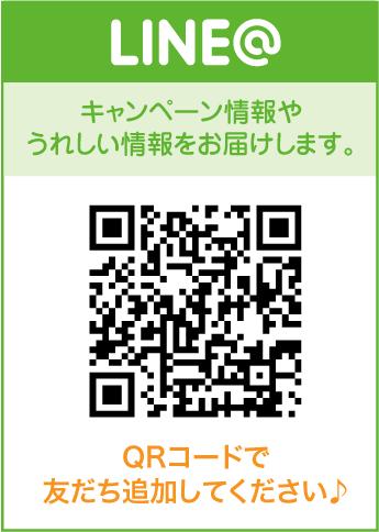 https://stat.ameba.jp/user_images/20171215/13/bio-7hands/4b/52/p/o0345048414091396641.png