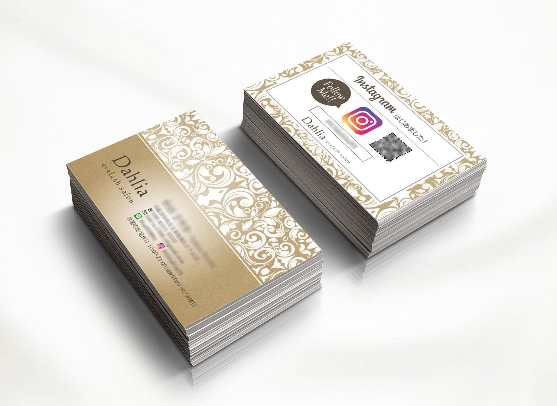 エレガントな名刺,高級感デザインのショップカード