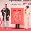 村田諒太、今年の漢字…