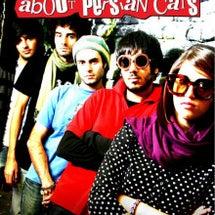ペルシャ猫を誰も知ら…