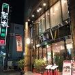 横浜中華街おすすめ「…