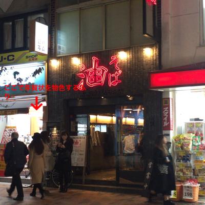 大事件!広尾商店街でバンタンに遭遇!&ユンギ脱退説浮上・SNS上大騒ぎの記事に添付されている画像