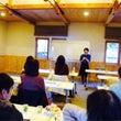 【招致開催】長野県飯…