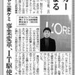 日本の製造業 CDO…
