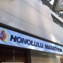 """ホノルルマラソンは""""完歩""""もあり♪の記事に添付されている画像"""