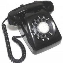 今日は電話創業の日