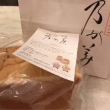 好きなパンをダイエッ…