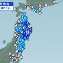 12月16日地震予想…
