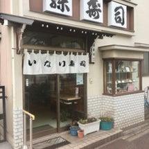 梅島 いなり寿司専門…