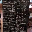 肉〜ビストロ コショ…