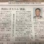 BIG NEWS解禁…