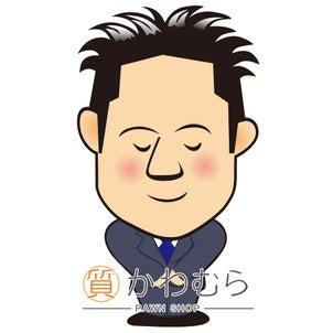 2021年08月04日の金・プラチナ買取価格【かわちゃんでおなじみ!質かわむら】の画像