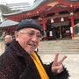 さあ〜関西塩の神事祭…