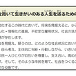 川崎市の教育委員会が…